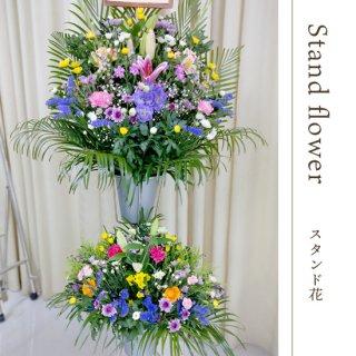通夜・葬儀用  生花スタンド 2段