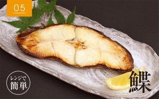 カレイの味噌漬 焼き魚