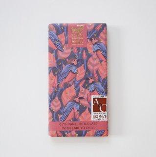 【THEO&PHILO】ダークチョコレート・ラブヨチリ