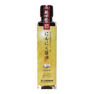 NIN-1 にんにく醤油 160ml