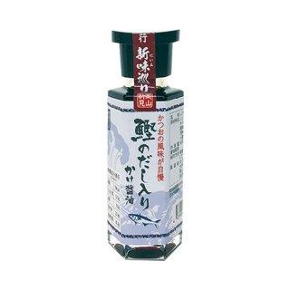KU-2 鰹のうま味しょうゆ 100ml