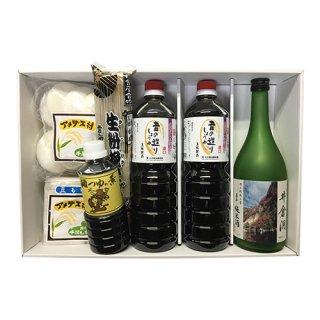 OTF-53 大月醤油迎春セット