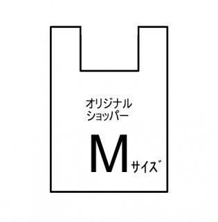 オリジナルショッパー Mサイズ