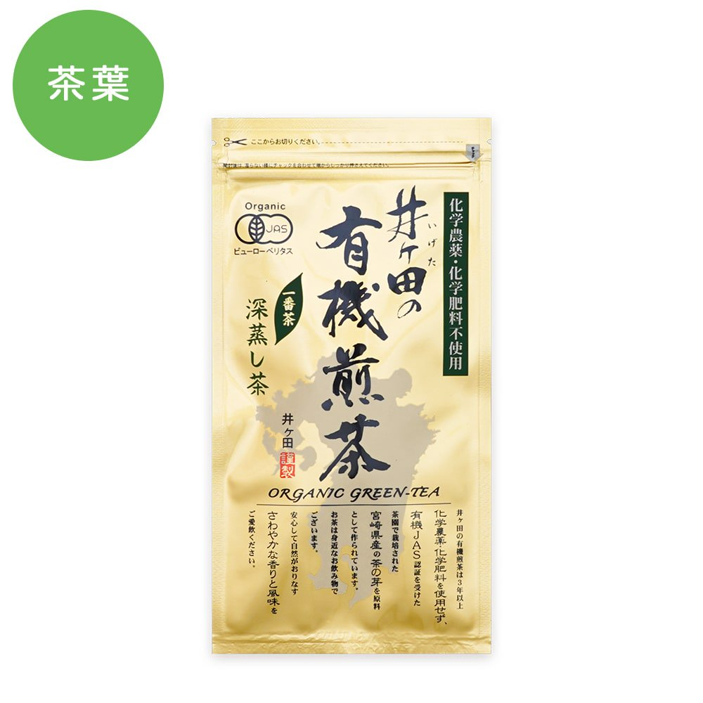 井ヶ田の有機煎茶 金 100g