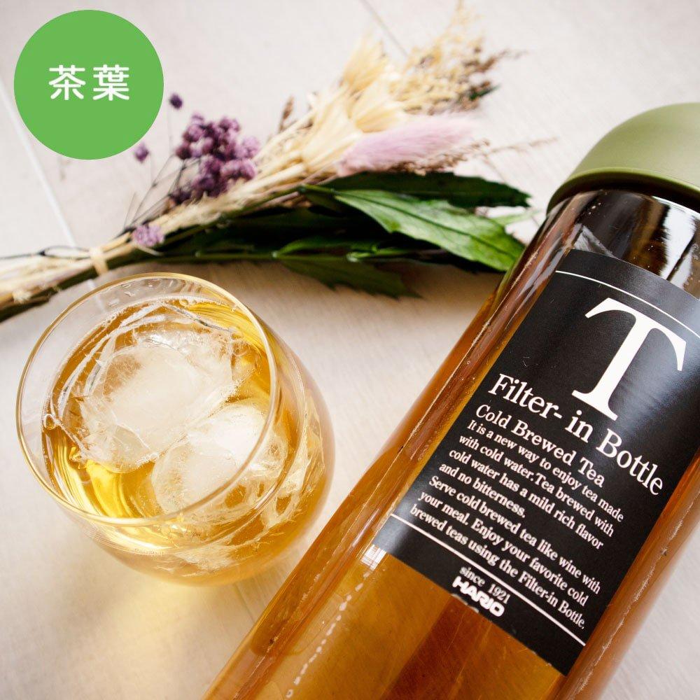 有機栽培さつきほうじ茶 100g