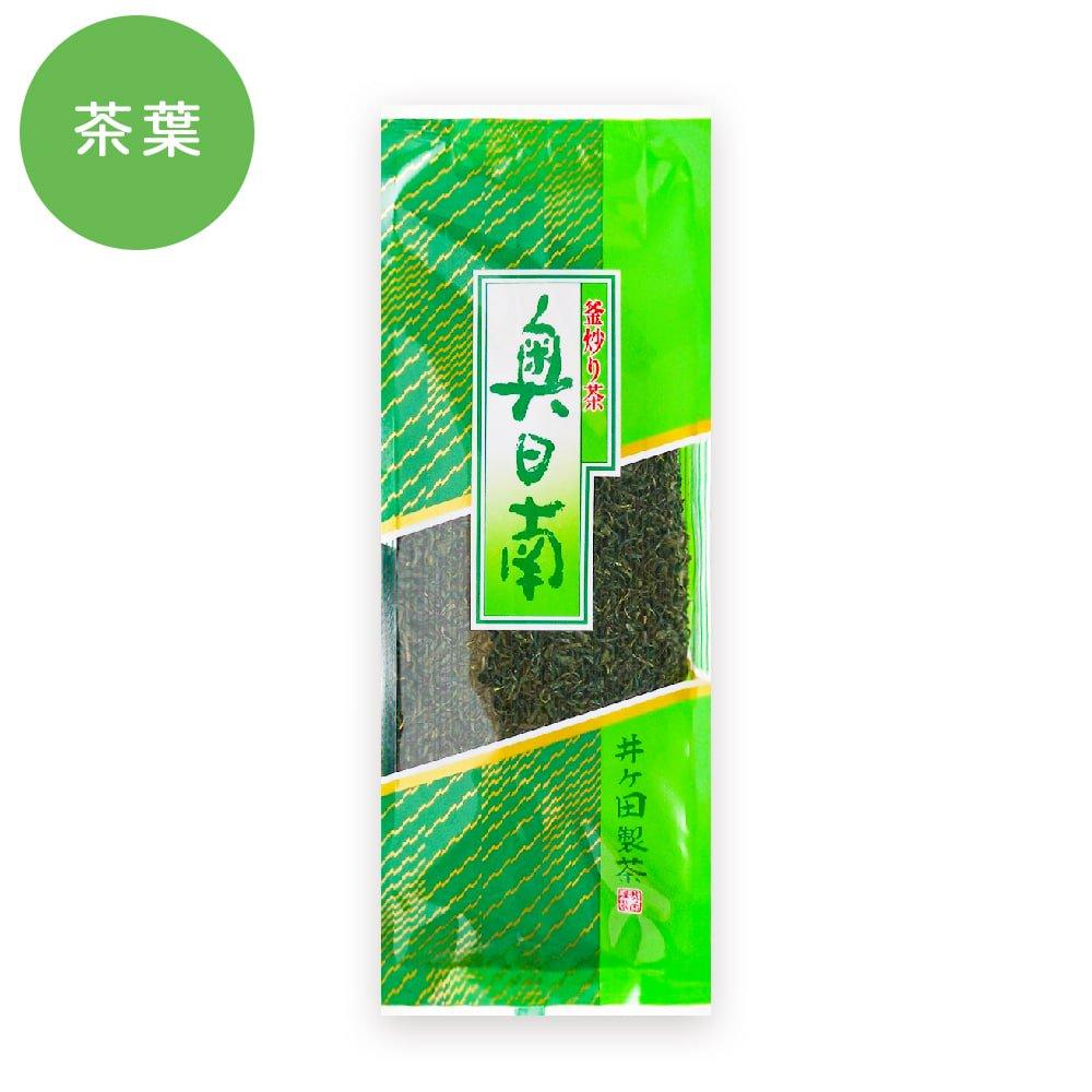 釜炒り茶 奥日南 270g