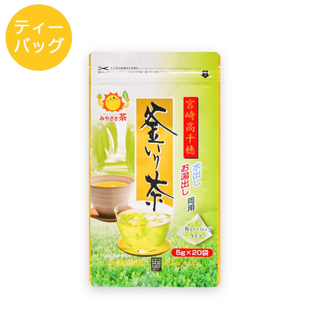 釜炒り茶 ティーパック 5g×20p