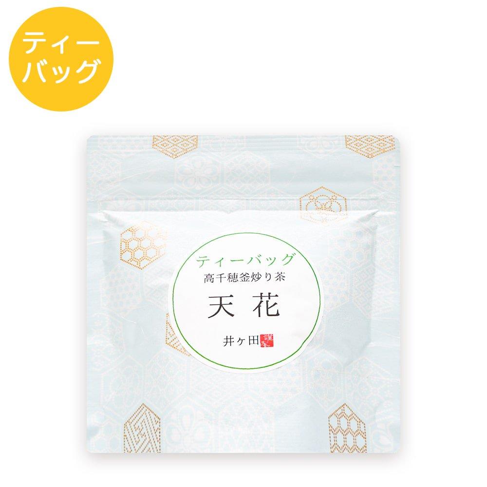 釜炒り茶 天花 ティーバッグ 4.5g×7p