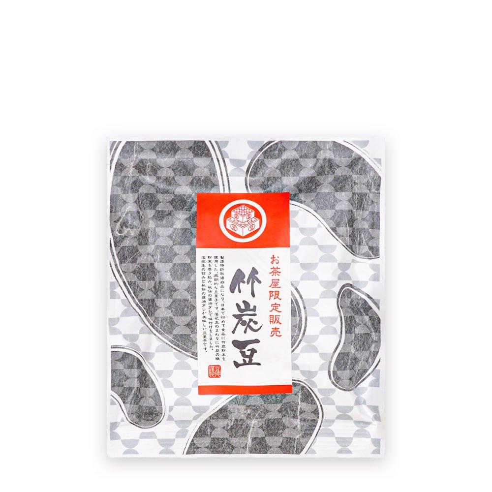 お茶屋限定 竹炭豆