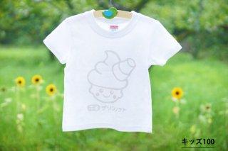 冷凍プリンソフト ドットロゴTシャツ