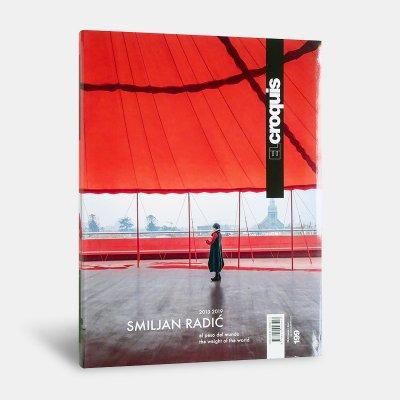 El Croquis 199: Smiljan Radic(2013-2019) The Weight of The World
