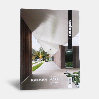 El Croquis 198: Johnston Marklee (2005-2019)