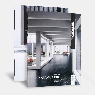 El Croquis 196: Karamuk Kuo and Ted'a Arquitects (2冊組)