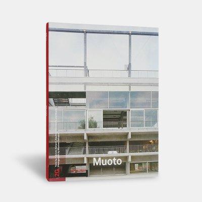 2G - No.79 Studio Muoto