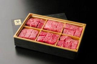 黒毛和牛(秋田牛)お肉の宝石箱 ひとくちステーキ 480g