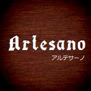 アクセサリーショップ *Artesano*