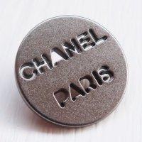 896 CHANEL(ヴィンテージ シャネル)アドレス デザイン ボタン シルバー