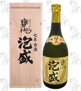 泡盛7年古酒(石川酒造)35度 720ml