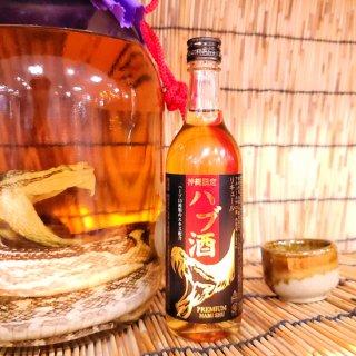 おきなわ屋プレミアムハブ酒(南都酒造所)25度 180ml
