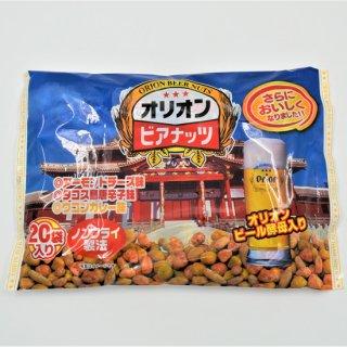 オリオンビアナッツ(大袋・16g×20袋)