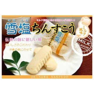 雪塩ちんすこうミルク風味 48個入り(2×24袋)