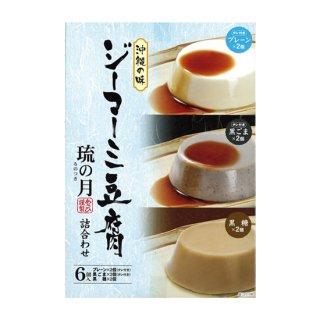 ジーマーミ豆腐3点詰め合わせ 70g×6個