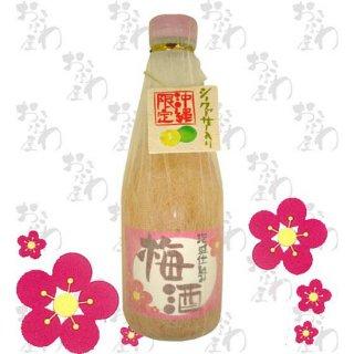 沖縄限定 梅酒 12度 300ml