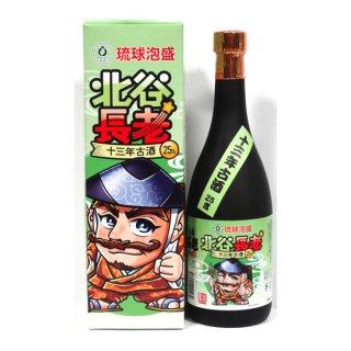 【数量限定】北谷長老マン 13年古酒(北谷長老酒造) 25度 720ml