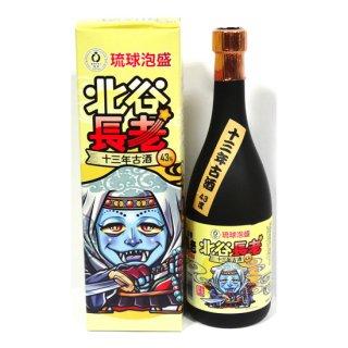 【数量限定】北谷長老マン 13年古酒(北谷長老酒造) 43度 720ml