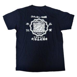 【数量限定】北谷長老マン Tシャツ紺(玉)ぶれない伝説