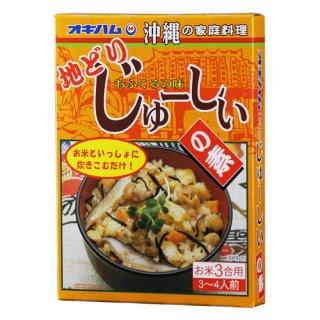 じゅーしぃの素(地鶏)