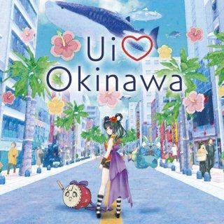 <img class='new_mark_img1' src='https://img.shop-pro.jp/img/new/icons1.gif' style='border:none;display:inline;margin:0px;padding:0px;width:auto;' />根間うい 沖縄支援アルバム「Ui♡Okinawa」