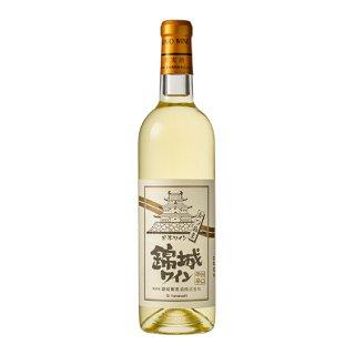 錦城ワイン 甲州辛口 720ml