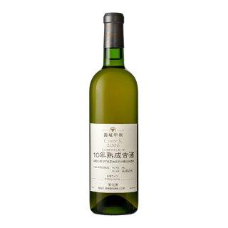 10年熟成古酒 720ml