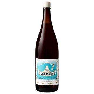 なま葡萄酒 辛口 1800ml