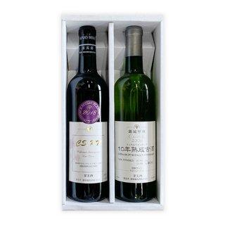 CS.KN・10年熟成古酒 セット 720ml