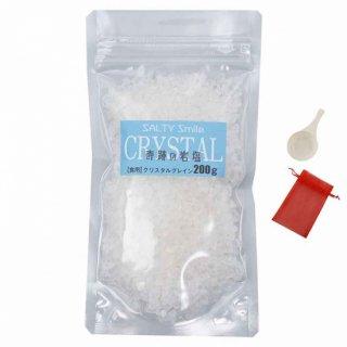 奇跡の岩塩 クリスタルソルト 200g ミルサイズ