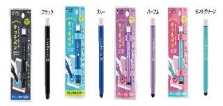 ミラガク タッチペン ブラック/ブルー/パープル/ミントグリーン