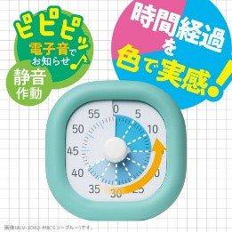トキ・サポ時っ感タイマー10cm ミントブルー/アイボリー