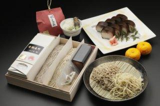 「金鯖寿司」「白銀の手打ちそば」「ちりめん山椒」詰め合わせセット 【桐箱入り】