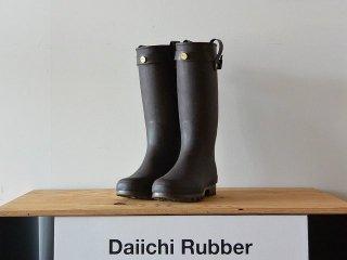 Daiichi Rubber / Rakka brown
