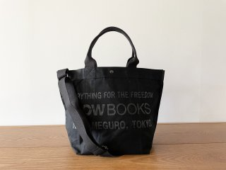 COW BOOKS カウブックス / Bucket Shoulder black × black