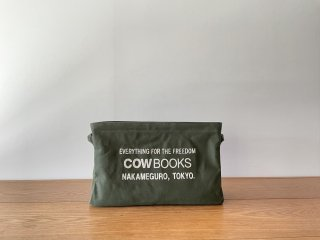 COW BOOKS カウブックス / Container Tray Large green