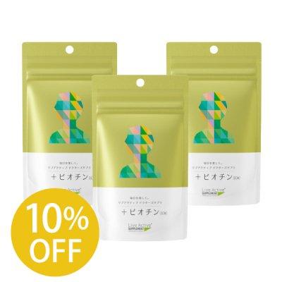【3個セット】リブアクティブ ドクターズサプリ +ビオチン(60粒)【10%OFF】