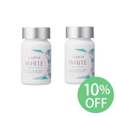 【2個セット】SOLPRO WHITE ソルプロプリュスホワイト(30粒)【5%OFF】