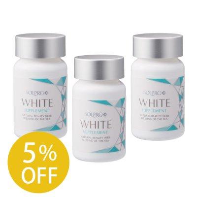 【3個セット】SOLPRO WHITE ソルプロプリュスホワイト(30粒)【10%OFF】