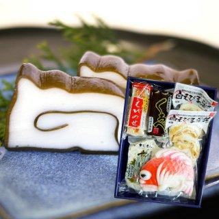 生地蒲鉾の富山特産白えび入かまぼこ 6品詰め合わせセット