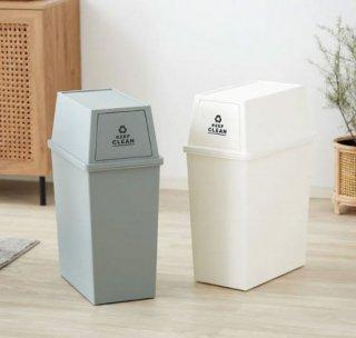 [幅28]ゴミ箱 5L
